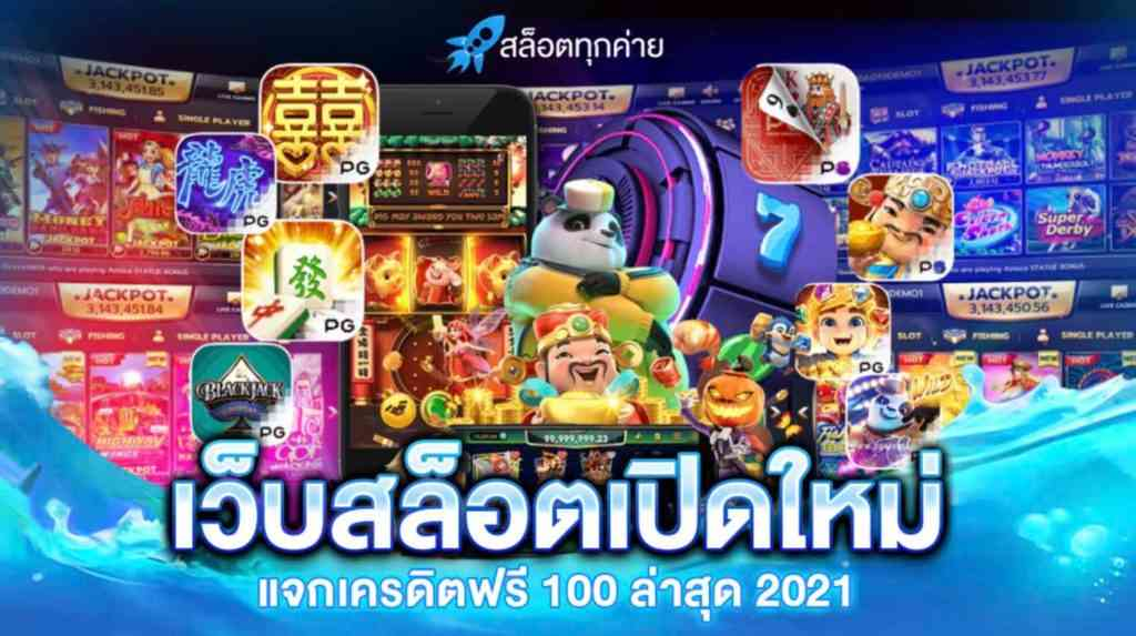 New-web-slots-2021-1024x573
